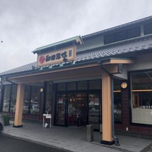 山陰の味 魚の加工品なら和田珍味本店へ