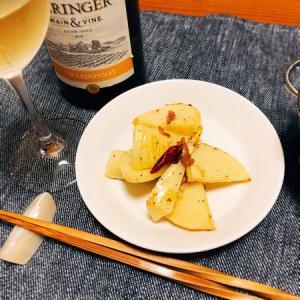 春の味! 白ワインに合わせたいシンプルな筍のぺペロン風味