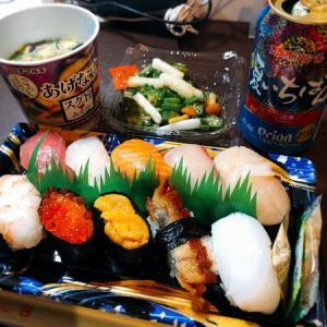 鳥取県境港の仕事飯 ~やっぱりお魚が好き!