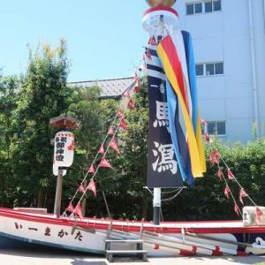 松江歴史館にてホーランエンヤ速報展を開催中