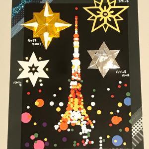東京タワーと星