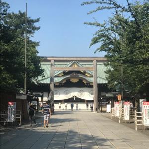 靖国神社 2020年夏