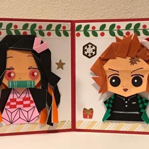 『鬼滅の刃』なクリスマスカード