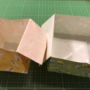 2種のフラップ付きゴミ箱