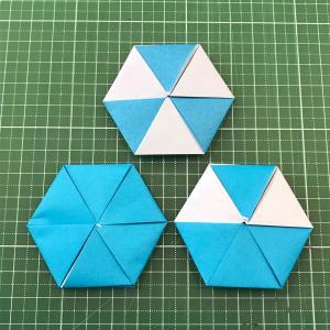 六角形の2色折り