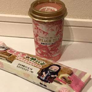 ローソン×鬼滅の刃 オリジナル食品