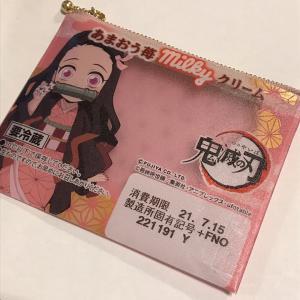 ペコパフ禰豆子のカードケース