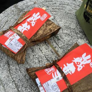 2019秋のお出掛け〜☆岩国編