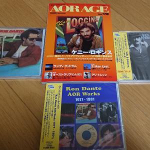 AOR AGE にレコードデジタルラボが掲載