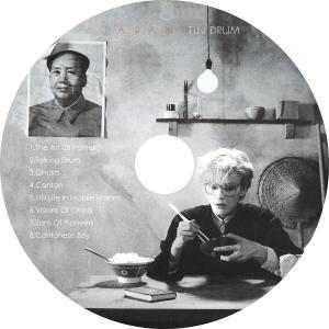 013-Japan - Tin Drum-1981