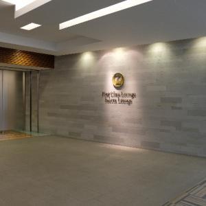 ビジネスクラスでハノイ旅①成田空港JALサクララウンジ潜入記