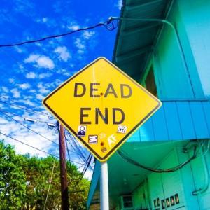 家の中の行き止まりは、人生の行き止まり【ウチ、断捨離しました!】