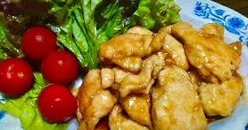 🔷鶏むね肉の甘酢照り焼き