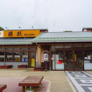 藤枝PA 上り