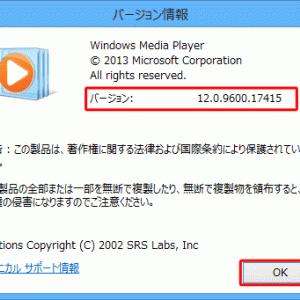 Windows Media Player12 アルバム情報取得ができないことの解決策 CDDB元変更についての情報(2018年8月現在)