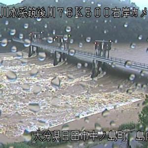 北九州を秋雨前線が攻める!?