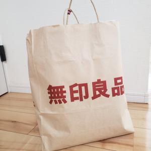 無印良品でもらった紙袋も活用♪