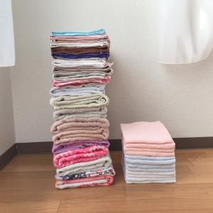 我が家のタオル適正枚数調べ【実験終了】意外な結果になりました