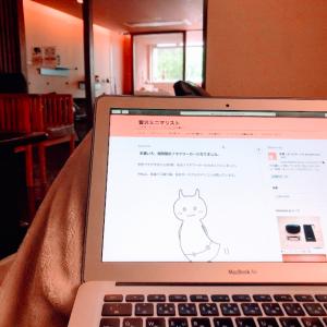 旅をしながらブログ書くなら?ノマドワークスペース【ベスト4】