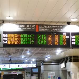 宇都宮駅AM5時