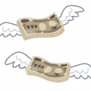 私が考える出費を抑える5つの方法!  コロナ禍で誰でもできます(^-^)