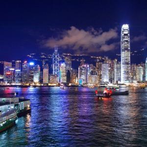 やっちまいました! HSBC香港銀行でうれしくて驚きましたが