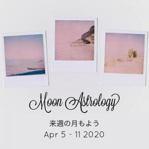 来週の月もよう。200405-0411*月は乙女座〜蠍座を運行【天秤座で満月】