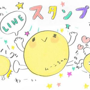 月の妖精ムーンちゃんのゆるかわLINEスタンプを販売開始しましたっ!