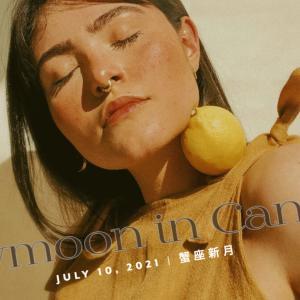 2021年7月10日蟹座新月。あなたの変革を星たちが後押しする新月