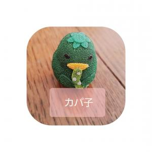 基礎断熱【着工24日目】11/20
