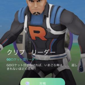 クリフ再戦オドシシ・ガラガラ・バンギラス戦その結果は??