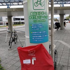 おんなふらり自転車旅 しまなみ海道今治から伯方島へ
