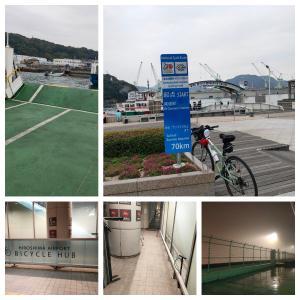 おんなふらり自転車旅 しまなみ海道伯方島から尾道、三原へ