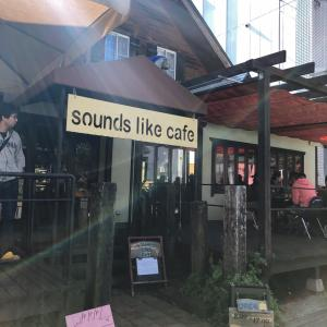sounds like cafe