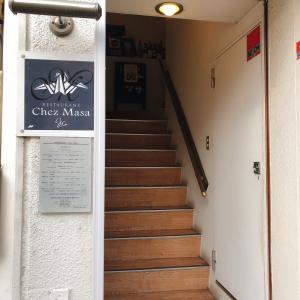 Chez Masa シェマサ 料理教室