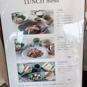 Restaurant 雪峰