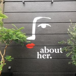 about her. アバウトハー
