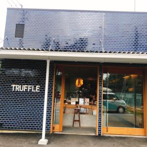 トリュフベーカリー軽井沢店