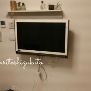 *【リビング模様替え】壁美人でつけたテレビの位置を変更!再使用できるのか?*