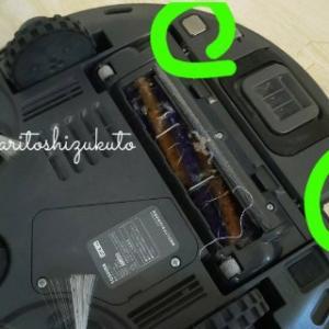 *【お掃除ロボット】バッテリーを買い替える前に試してみて!ちょっとぬぐうだけで改善!*