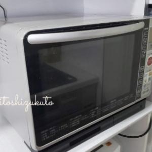 *【家電買い替え】オーブン電子レンジが壊れて焦った・・・けど最後にオチが(;´∀`)*