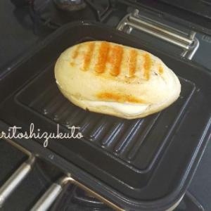 *【コストコ2020.8】メニセズのパンにモッツアレラチーズを挟んでホットサンドにしたら美味しすぎる|д゚)♡*