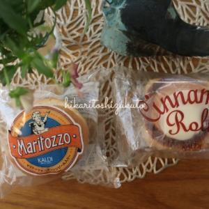 *【カルディのパン】冷凍庫に常備する癒しの定番品&新商品*