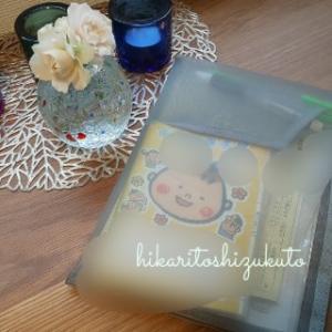 *【17w-2】母子手帳ケースは悩みに悩んで、無印のポーチにしました!*