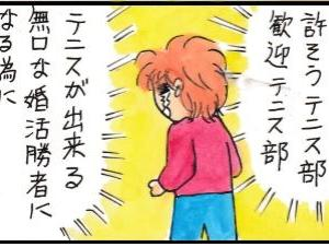 育児: 本当にできるんかーい!! ②