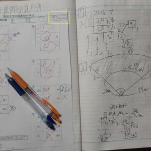 東邦大東邦 H24① 算数 《夏期講習でのトレーニングの効果》