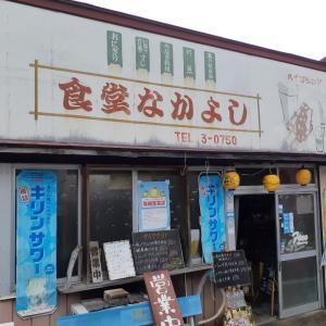 栃木県 「食堂 なかよし」