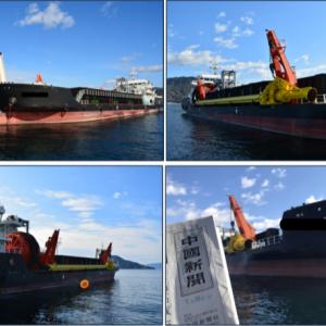 【トラストレンディング】船舶関連ファンドの要、砂利運搬船が保守目的で日本に移送!