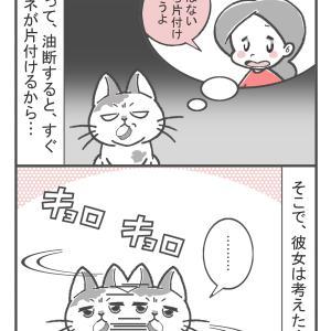 シュッちゃんとオモチャ(1)