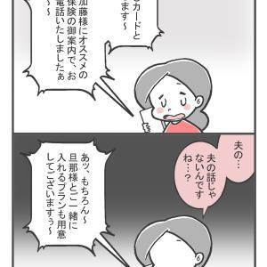 東京マラソン(2)